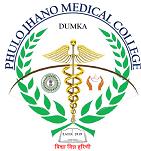 Phulo Jhano  Medical College